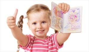 Виза в сша для ребенка оформление анкеты